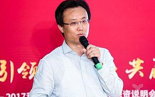 东方富海陈利伟:当前企业服务市场三大关键词和八大趋势
