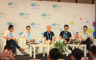 【CES Asia 2017】苹果入局 ARVR 领域,是行业的一剂强心针