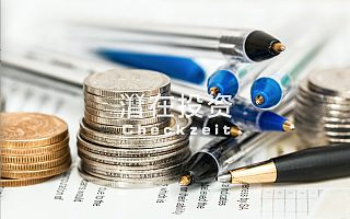 第24周收录113起融资,女性经济成热点,软银转向硬件领域   潜在周报