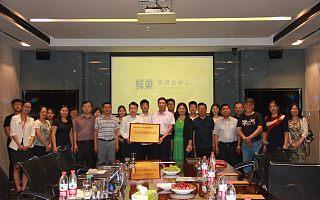 蜂巢助力大学生创新创业——蜂巢与河北经贸大学经济管理学院共同成立大学生创新创业实训基地!