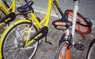 共享单车已经焦虑到需要投资人互怼了吗?