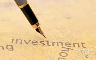 钛媒体Pro创投日报:6月21日收录投融资项目23起