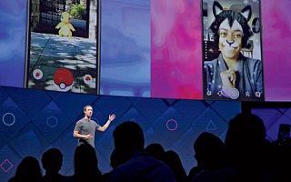 未来我们将如何进入AR时代?