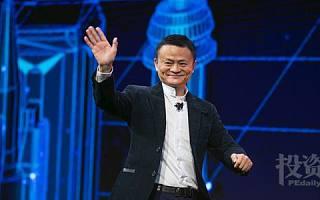 马云说阿里巴巴不是电子商务公司?!他还提到了和亚马逊的区别、AI、未来......