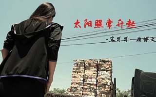 因为徐小平一句话,华尔街精英回国收破烂儿,这个女生有点野!