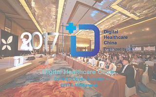 丁香园2017年两大发力点:重点打造医生IP,布局人工智能