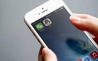 左手微信,右手QQ,腾讯能否用社交撬动企业服务市场?
