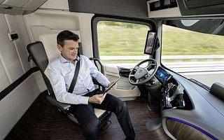 2050年自动驾驶市场达7万亿美元 挽救60万人生命
