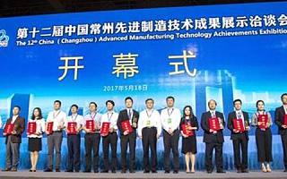 """2017年""""创响中国常州站"""":13项地方创新创业活动接连开展"""