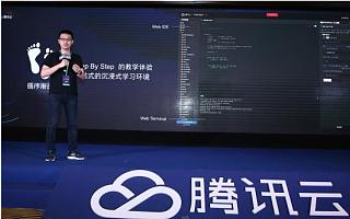 腾讯云已是全球最大的智慧交通支持平台
