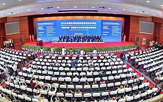 """2016""""创响中国""""巡回接力常州站在武进启动"""