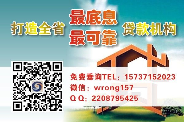 QQ图片20170207094218.jpg