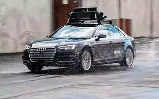 Drive.ai 宣布获5千万美元B轮融资,北极光持续跟投