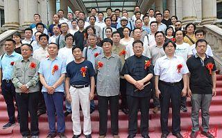 京津冀名家书画巡展启动仪式在美恒大酒店隆重举行