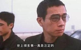 贾跃亭的汽车梦,跟巴铁的造车诈骗之间,有多远?