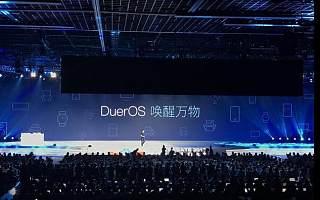 百度景鲲:DuerOS是人工智能时代的Android