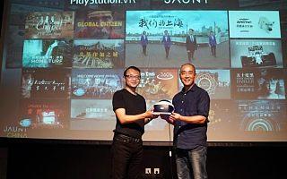 PSVR不再只是游戏机 将与Jaunt联手打造VR影视内容库