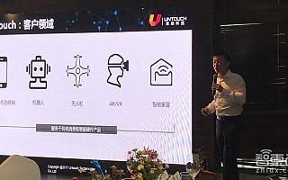 Untouch推全球首款手机手势识别平台黎曼