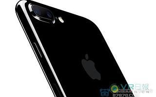 分析师大胆预测:能取代iPhone地位的将是苹果自家AR眼镜