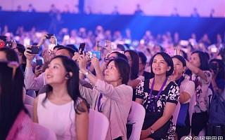 科技早茶:马云偏爱女人 刘强东称第四次零售革命将来临