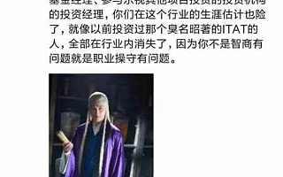投资人评乐视为庞氏骗局,马化腾、徐小平点赞,傅盛转发