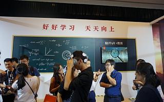 获德国TüV权威认证,创维酷开VR成首款防蓝光教育一体机