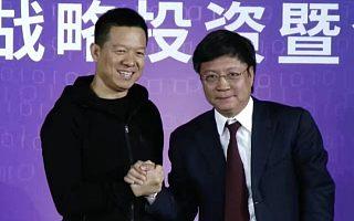 乐视新一任董事长确定,孙宏斌毫无悬念当选
