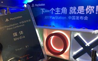 索尼宣布《最终幻想15》PSVR版即将上市,多达20款VR游戏下半年集中爆发