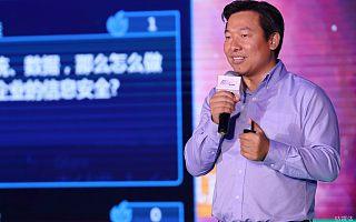 """销售易 CEO 史彦泽:新经济时代,企业服务软件需要""""以人为本""""   2017 IT价值峰会"""