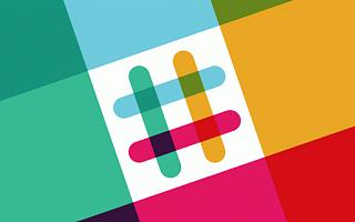 企业通讯服务Slack融资2.5亿美元 估值超50亿美元