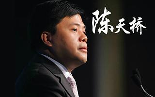 陈天桥:我从来没有离开,也从来没有后悔