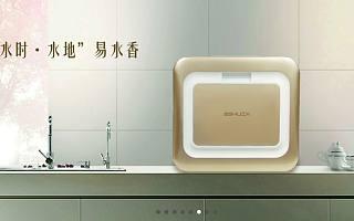 """想颠覆中国的净水机市场,""""易水香""""推出零售业态的智能直饮水贩卖终端"""