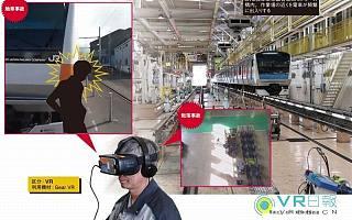 VR日报:RED全息智能手机,神奇但尚不完美