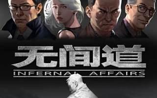 VR小报8月7日新闻盘点