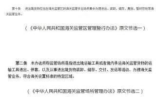 """今日电报丨海关232号令出台,王老吉、加多宝共享""""红罐"""""""