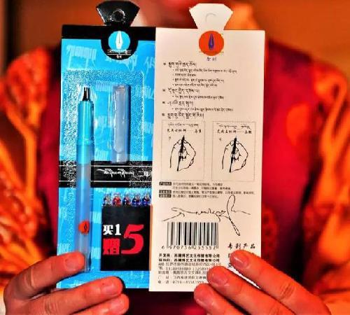 @西藏好青年,多项创新创业红利等你拿