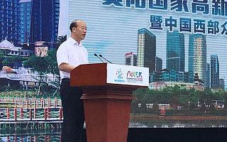 贵州省政协副主席左定超:促进大数据与文化、旅游、双创等深度融合