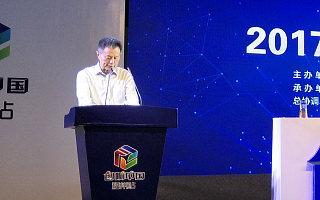 福建省政协副主席薛卫民:敢拼会赢,富有激情,是福建人创业的传统
