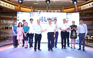 同程创始人吴志祥:坚持资本化运作 整合万达旅业顺利