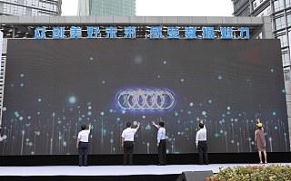 2017创响中国贵阳站正式启动,创头条全程专题报道