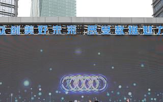 贵阳国家高新区创业服务中心潘泷波:大数据双创需加强资金和人才引入