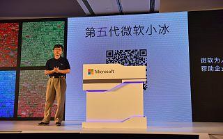 第五代微软小冰:EQ更高 能力更强