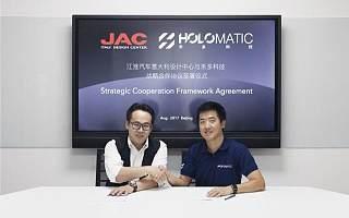 前百度无人车负责人倪凯宣布创业,成立自动驾驶公司 HoloMatic