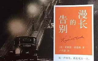 酷派CEO刘江峰将离场:成功不必在我 功力必不唐捐