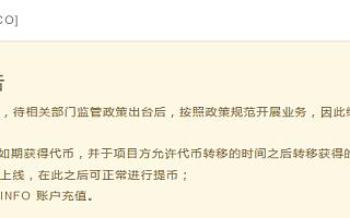 [晚报]同发新品,小米准备跟苹果掰掰手腕?