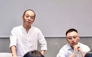 暴风CFO姜浩:我们不会成下一个乐视,冯鑫财务安全可控