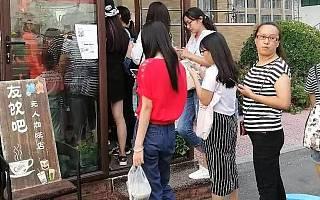 全球首家无人咖啡店开业,星巴克竞争对手来了!