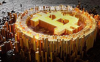 60家ICO平台被列入清查名单;联想控股拟116亿元收购卢森堡国际银行;华为发布全球首款AI芯片…