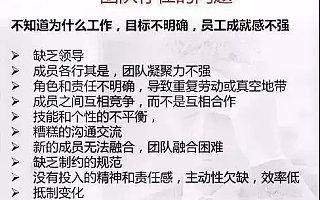 赶集网前COO陈国环:马云打造高效铁军的九条军令