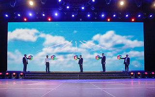 创响中国活动正式启动,坐标长春